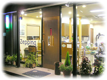 旧Zepping