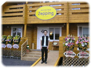 NEW!Zepping